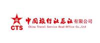 中国旅行社总社.png