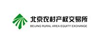 北京农村产权交易所.png
