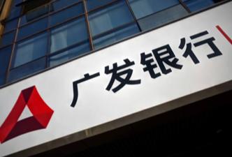 China Guangfa Bank.png